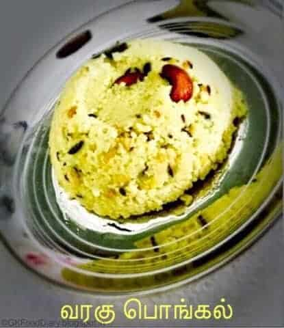Millet Pongal GKFoodDiary