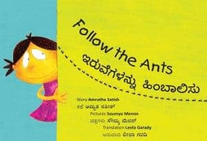 Follow the ants - A book to introduce simple vocabulary to kids