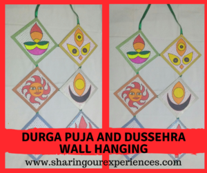 Durga Puja and Dussehra Wall Hanging