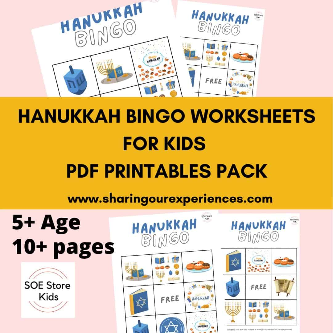 Hanukkah Bingo Printable 3x3 for Kindergarten kids