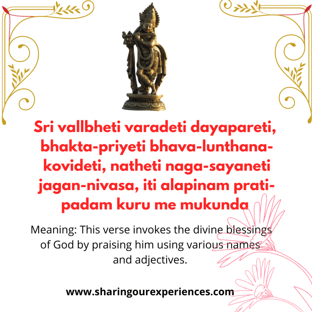 Famous Sanskrit Krishna Shlok with Meaning in English Sri Vallabheti Varardeti Dayapareti