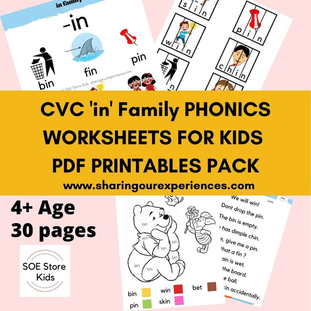 CVC 'in' word family printable Phonics worksheets for kindergarten