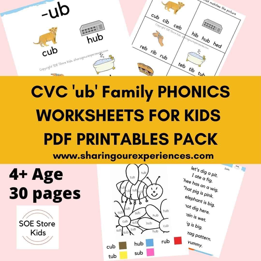 CVC ub word family printable Phonics worksheets for kids