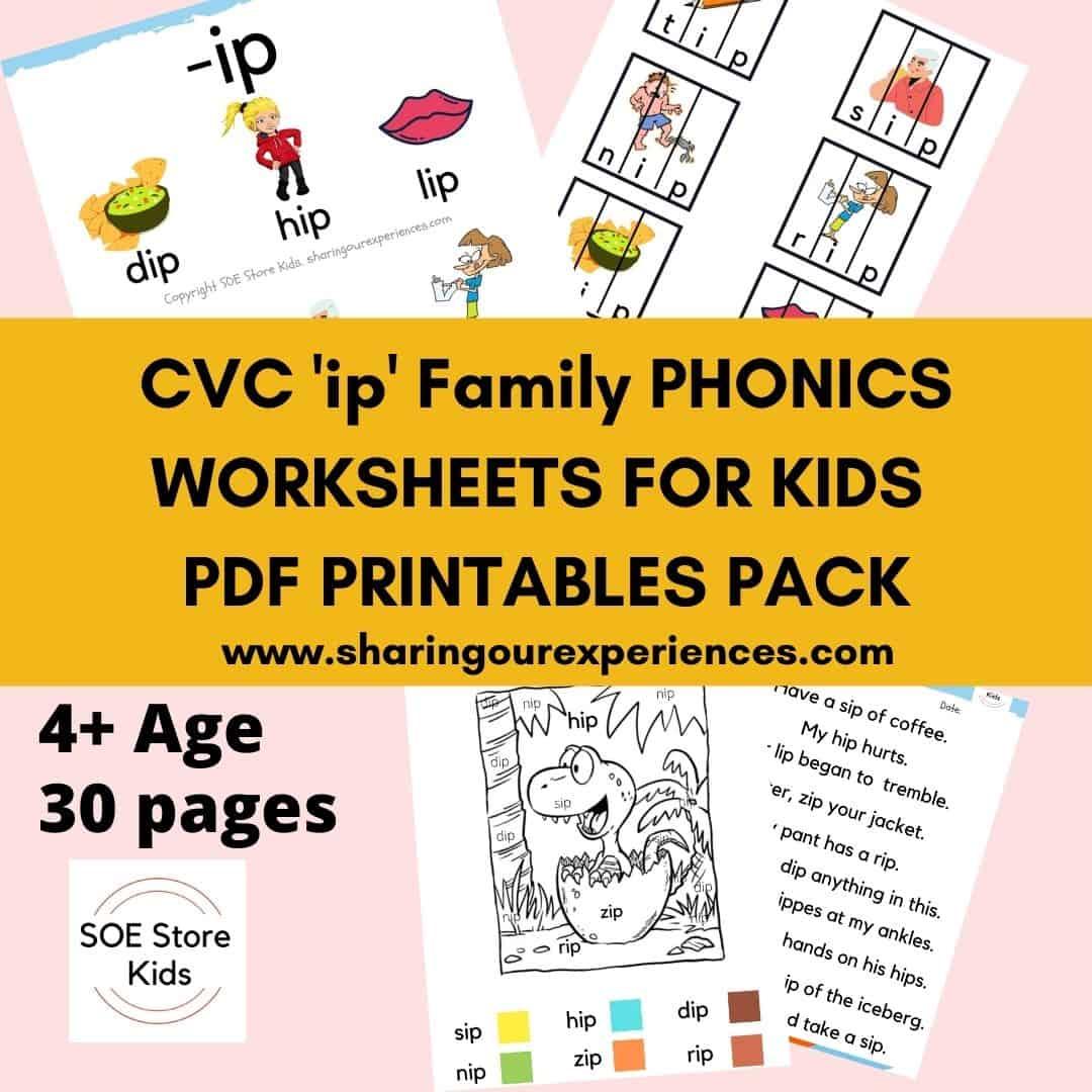 CVC ip word family printable Phonics worksheets for kids