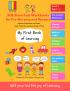SOE store kids Early learning activity workbook for Nursery Prenursery kids