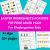 Printable Easter Worksheets for kids PDF