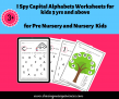 I Spy Capital Alphabets PDF Downloadable Worksheets for kids 3 yrs and above – Alphabets recognition ( Cover Page + 29 Worksheets)