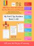 SOE Store Kids I spy Numbers Activity Book for Kids (Numbers 1-20) 20 Pages Activity Book for Toddlers (Preschool Worksheets for Kids (2-5 Years Nursery Toddlers Preschool prenursery)