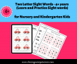 Two Letter Sight Words Worksheets for 4 yrs and above ( Cover Page + 29 Worksheets) #PDF Downloadable Worskheets