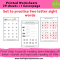 Two Letter Sight Words Worksheets for 3.5 yrs and above ( Cover Page + 29 Worksheets) #Printables #Worskheets